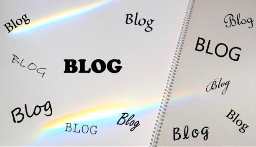 ブログ初心者が20記事書いた感想。PVと収益は?