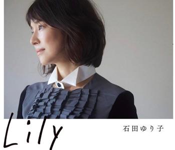 石田ゆり子 本 Lilyの魅力「日々のカケラ」を紹介