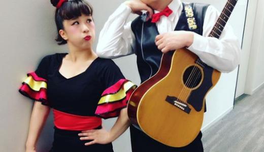 間宮祥太朗&マリコンヌのコラボ(リンボーダンス)ネタが面白い!みんなの反応は!?(動画あり)