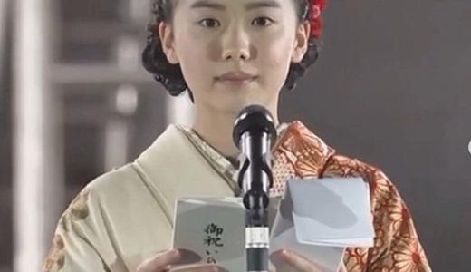 芦田愛菜の祝辞全文に感動!とても15歳とは思えない理由【国民祭典】