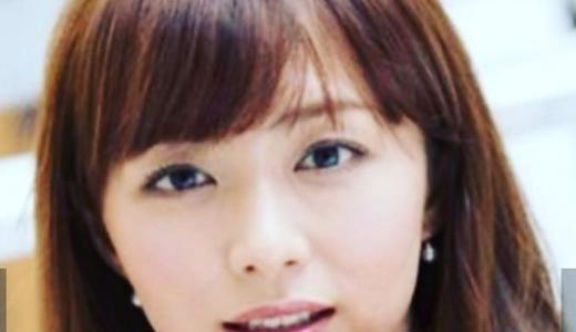 伊藤綾子が匂わせ行動をとるのはなぜ?匂わせ女子の行動心理が影響