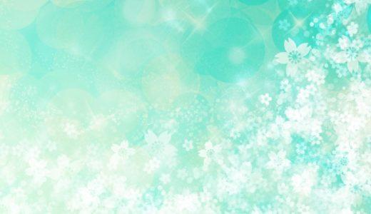 桜を見る会に参加した芸能人リスト・有名人一覧【2019】